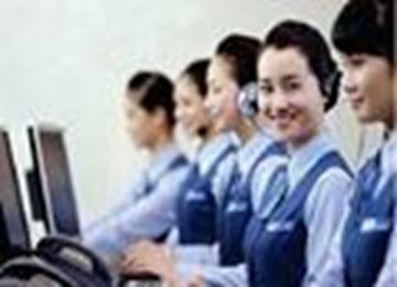 Hình ảnh củaVNPT Ba Đình | Tổng Đài Lắp Mạng VNPT tại Quận Ba Đình, Hà Nội